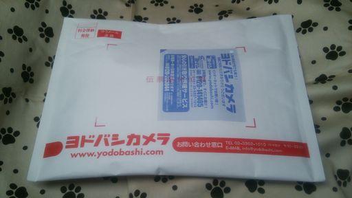 yodobshi2