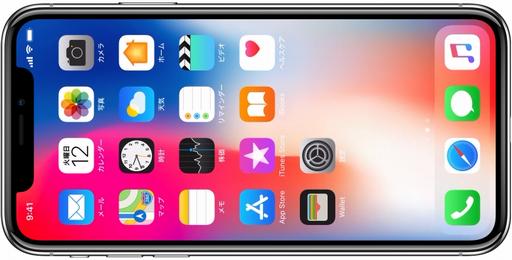 iPhone 8系/iPhone Xのあなた。ポイントのもらい損ねを防ぐ為に設定を確認しよう(^o^)