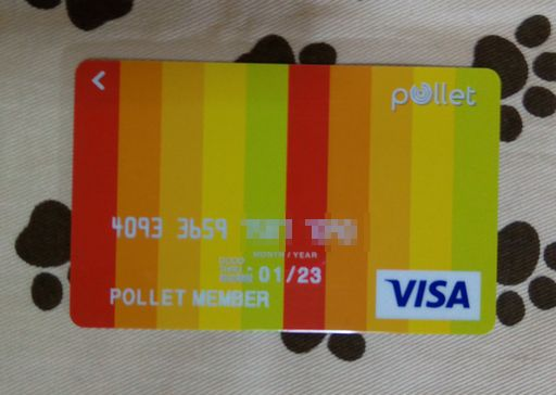 pollet(ポレット)。ポイントサイトやってるかおるが出会った現時点最強カード