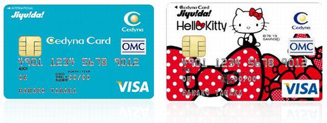 年会費無料のクレジットカードなのに、8,000円相当のポイントバック[ハピタス×セディナカードJiyu!da!]