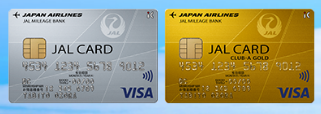 3/15までの期間限定。JALカードで9,000円相当+最大15,550マイル[モッピー]